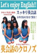 blog-kakuozan.jpg